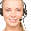Helpline — Stock Photo #3597268