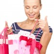 Shopper — Stock Photo #3709815