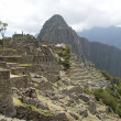 Industrial section, Machu Picchu — Stock Photo