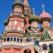 Pokrovsky cathedral in Moscow. - Stock Photo