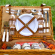 Stock Photo: Bbq basket
