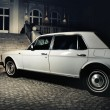 Stock Photo: Long white limousine