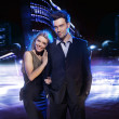 Stockfoto: Young couple over the night city background