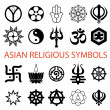 Vector. various religious symbols — Stock Vector
