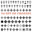 Set Crosses Christan vector. various religious symbols — Stock Vector #3271926