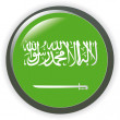Stock Vector: Saudi Arabia, shiny button flag vector illustration