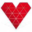 3D red heart vector icon isolated — Stock Vector #3319526