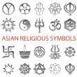 Set of Asian symbols  pencil scribble — Stock Vector