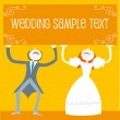 Vector Illustration: wedding set - couple standing — Image vectorielle