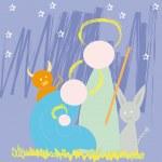 Nativity Holy night, bethlehem. Vector illustration — Stock Vector
