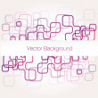 Abstract Background Banner — Stock Vector