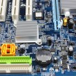 Stock Photo: Computer motherboard