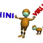 H1N1 — Stock Photo #3277475
