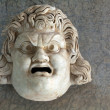 Antiquity mask at the Vatican Museum — Stock Photo