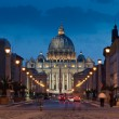 Royalty-Free Stock Photo: The magnificent evening view of St. Peter\'s Basilica in Rome