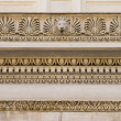 Fragment of ornate relief — Stock Photo