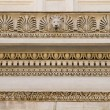 Fragment of ornate relief - Stock Photo