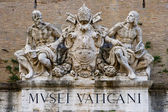 Sculpture on the Museums of Vatican — Stock Photo