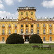 Palace of Esterhazy — Stock Photo #3744541