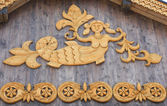 Vintage wooden decoration — Stock Photo