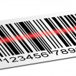 Stock Photo: Barcode scanned
