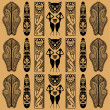 Royalty-Free Stock Vector Image: Ethnic African decorative pattern