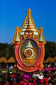 80 Years of Rama 9 King of Thailand — Stock Photo