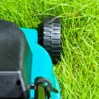 Stock Photo: Lawn mover (backside, uncut)