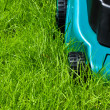 Stock Photo: Lawn mover (frontside, uncut)