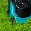Stock Photo: Lawn mover (frontsdie, uncut)