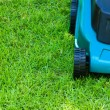 Stock Photo: Lawn mover (frontside, cut)