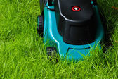Lawn mover (frontsdie, uncut) — Stock Photo