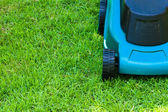 Lawn mover (frontside, cut) — Stock Photo