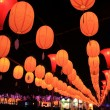 Stock Photo: TaiwLantern Festival