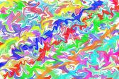 Paints — Stock Photo