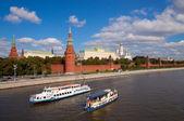 Kremlin — Stock Photo