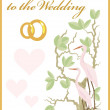 Royalty-Free Stock Векторное изображение: Invitation to the wedding