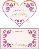 Invitation to the wedding — Stock Vector