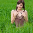 Stock Photo: Beautiful womin countryside