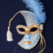 Blue and gold feathered mask — Stock Photo