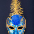 Blue and gold mask - Stock Photo