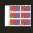 Royalty-Free Stock Photo: Plate Block of 8 cent Love Stamps
