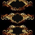 Set of golden frames — Stock Vector #3820349