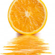Half orange — Stock Photo #3411528