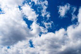 Asbtract clouds lanscape — Stock Photo