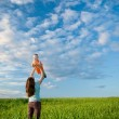 Mother and son in the field — Stock Photo #3483322
