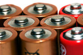 Electric) battery — Stock Photo