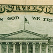 in god we trust — Stock Photo