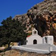 SMALL GREEK CATHOLIC CHAPEL IN RHODES - Stock Photo