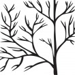 Tree black branch on white background.Vector — Stock Vector